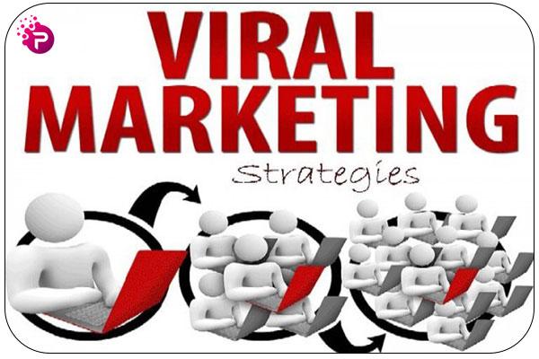 انواع بازاریابی ویروسی