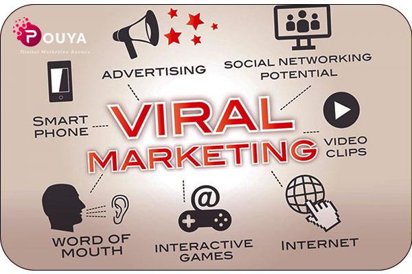 مثال برای بازاریابی ویروسی