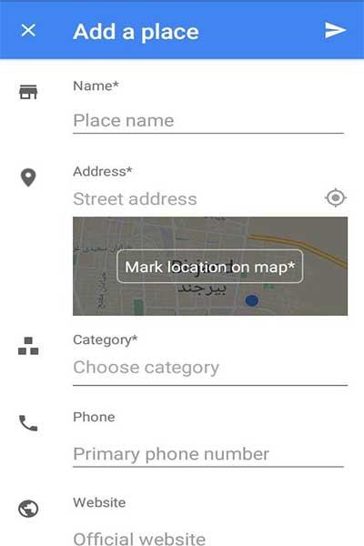 ثبت مکان در گوگل مپ با گوشی اندروید (2)