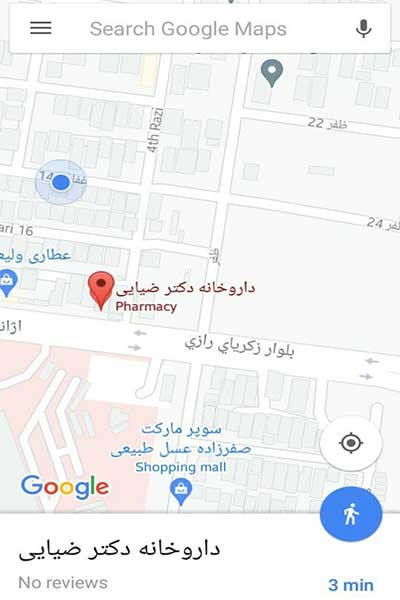 هزینه ثبت مکان در گوگل مپ (2)