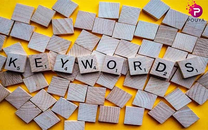 چگونه کلمات کلیدی مناسب پیدا کنیم؟